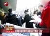 """国考报名结束内蒙古42个职位""""冷清"""""""