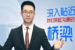 《赤峰新闻》推介片