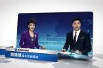 新闻综合频道推广普通话公益片