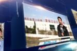 《直通旗县区》主持人推介宣传片