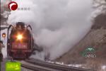 克旗第十届冬旅节:蒸汽机车是永恒风景