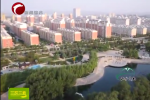 元宝山镇打造生态农业休闲旅游经济
