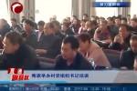 喀旗举办村党组织书记培训
