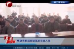 喀旗农机局培训基层农机人员