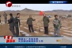 喀旗文广系统党委扎实推进精准扶贫工作