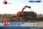 林西德青源240万只金鸡扶贫项目开工建设