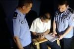 翁旗警方5小时破获入室抢劫案