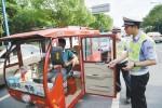 赤峰交警支队四大队正式接管桥北交通治理工作
