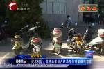 记者回访:非机动车抢占机动车位现象依然存在