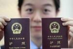 办理护照可以使用自己提供的照片吗?