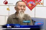 九旬老人于海龙:我想有个户口