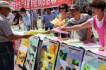 赤峰开展2017年安全生产宣传咨询日活动