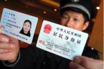 公务员考试可以用临时身份证吗?