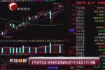 沪指强势震荡 创业板指暴涨逾3%