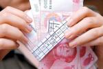 好消息!8月1日起赤峰调整最低工资标准