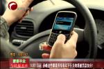 10月1日起,赤峰这些路段开车有以下行为的将被罚款扣分!