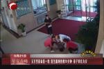 五岁男孩命悬一线 医生跪地抢救20分钟 孩子转危为安