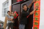 岗子乡:5村381人的异地移民要住新房啦