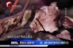 阿鲁科尔沁的纯净(三)美食:游牧民族世代相传的羊肉储存办法