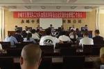 赤峰市交警支队  交通安全从源头抓起