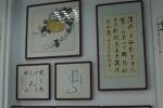 《中华民族一家亲 同心共筑中国梦》之五