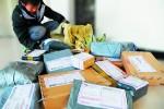 一个快递包裹可能要多掏五毛钱