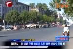 因封路导致的长青东街拥堵现象今日缓解