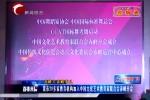 我市20多家教育机构加入中国文化艺术教育家联合会赤峰分会
