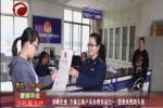 赤峰企业个体工商户未办理多证合一 营业执照将失效