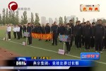燕京集团:竞技比赛过长假