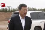 孟宪东调研督导中心城区防洪等进展情况