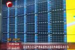 富龙热力公司严查私接热及盗用热网循环水行为