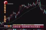沪指下挫跌0.8%周线五连阴 新零售概念逆势上涨
