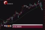 沪指月线三连阴创出今年最大月跌幅