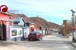 雷营子村:文明小山村 处处皆风景