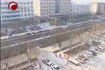 下雪+降温!赤峰