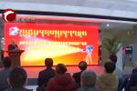 赤峰市9支乌兰牧骑获赠流动数字电影放映机