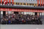 赤峰学院蒙古民族乐团亮相国家级舞台