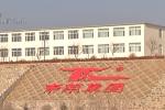"""赤峰市金融服务为实体经济疏通""""血脉"""""""