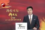 赤峰市第七届人民代表大会第一次会议关于赤峰市2017年财政预算执行情况与2018年全市及市本级预算的决议