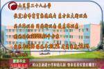 松山区新建小学和幼儿园 快来看看位置在哪里?