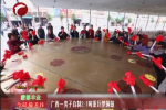广西一男子自制2.1吨重巨型铜鼓