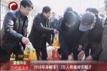 2018年赤峰市7.7万人将摘掉穷帽子