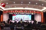 红山区举办学习宣传贯彻党的十九大精神知识竞赛