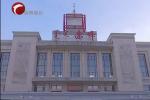 春运期间赤峰站加开北京方向临客车次