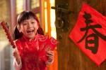 《新春走基层》市区节日市场喜庆氛围浓