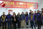 红山区残联携手赤峰狮子会慰问残疾人