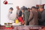赤峰14所乡镇卫生院候选国字号群众最满意的卫生院