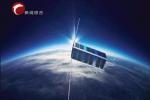 赤峰两名小学生的名字被刻在火箭上 升上太空!