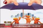 2017年赤峰民政局社会救助工作统计数字出炉